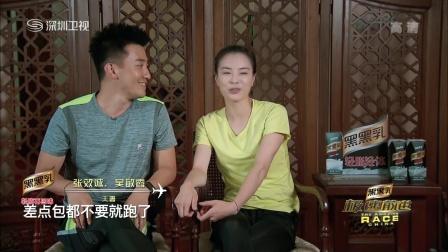 吴敏霞和张效诚吹箭挑战成功 极速前进 170929