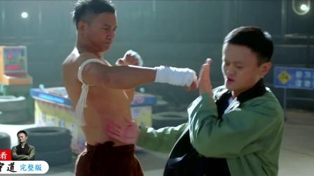 功守道:托尼贾动如猛虎身怀绝世武技,遭遇马云夺命一踢
