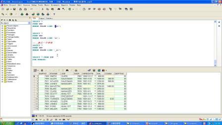 004_Oracle视频教程_简单SQL语句