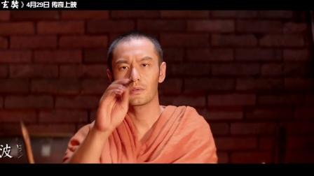 王菲版- 般若波罗蜜多心经 (《大唐玄奘》电影片尾曲)