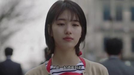 谢宇轩:飘雪的冬季 MV