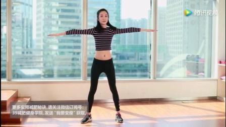 简单的拉伸动作,只要坚持做下去,不仅能偶减肥,还能保持完美的身材,值得收藏