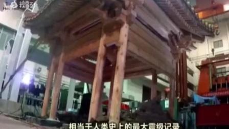 古建筑何以抵御地震
