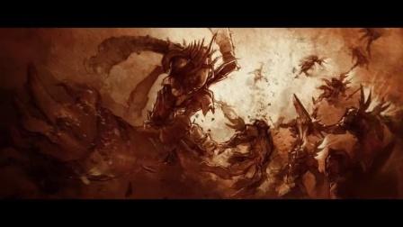 暗黑破坏神3完整开场动画中文版