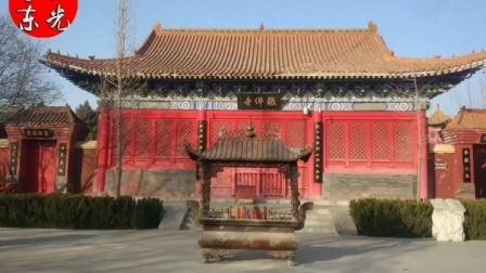 千年古刹--东光铁佛寺