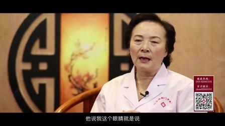 迟润华:肾经与老年性黄斑病变病例