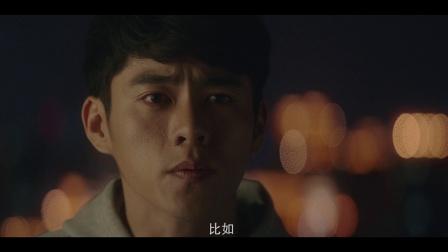 张天皓阳台浪漫告白
