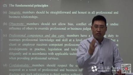 ACCA  徐开金老师 P7 第二章(2)试听课