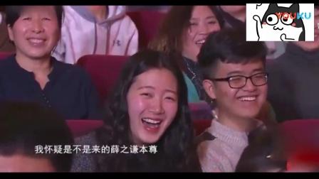 薛之谦用东北话唱《像风一样》你是想笑死我们吗- 太绝了太绝了