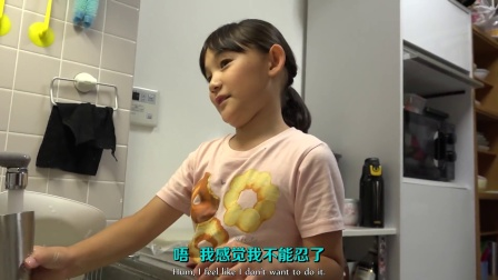 【爱子在日本】日本家庭是如何洗碗的 @柚子木字幕组
