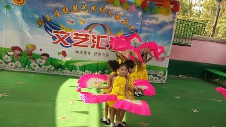 越来越好大班舞蹈2018年周王庄幼儿园庆六一文艺汇演