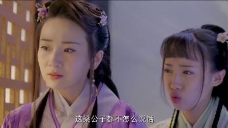 《梁山伯与祝英台新传》24集预告片