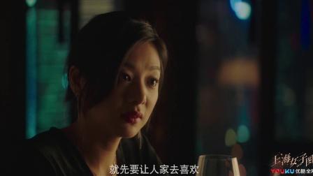 上海女子图鉴 20 海燕自诉经历,自信打动拿下代理