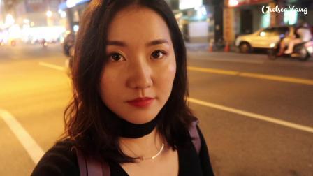 台湾Vlog 第五集:台南2天1夜   ChelseaYang