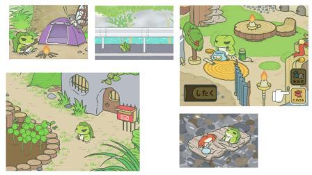 《旅行青蛙》 模拟动画片