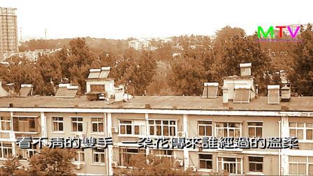 刘龙杰千年之恋