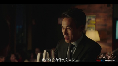 《上海女子图鉴》【王真儿CUT】20 海燕自述经历,自信拿下大客户