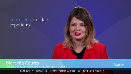 60个国家,100万份应聘:欧莱雅如何使用Avature管理全球招聘工作