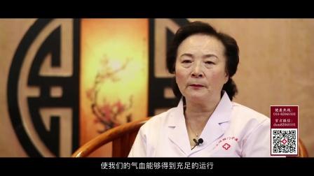 迟润华:气血亏损引发的眼部疾病如何预防?