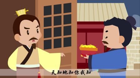 西安市地税局涉外分局影片清廉中国-奋起