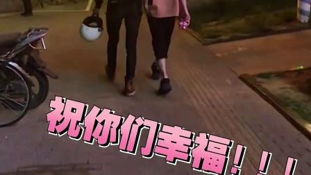 《北京女子图鉴》惊喜番外篇,大街上反复遇到前任