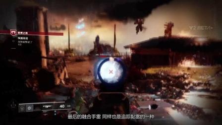 《命运2》beta职业介绍:能奶能打术士