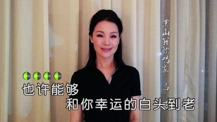 许磊 - 萧山(原版HD1080P)