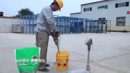 创新性新应用——装饰砂浆VINNAPAS®可再分散乳胶粉
