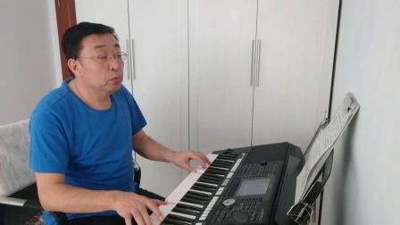 《姑娘十八一朵花》电子琴演奏:陈杰 2018.2.4