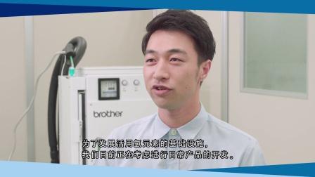 Brother燃料电池