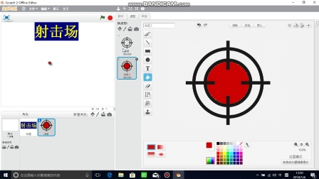 Scratch编程课3之射击场(一)