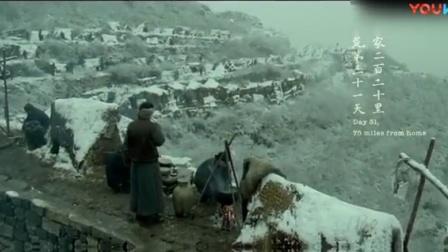 大导演拍戏不糊弄, 冯小刚拍这段一看就是真的雪地里拍的_标清