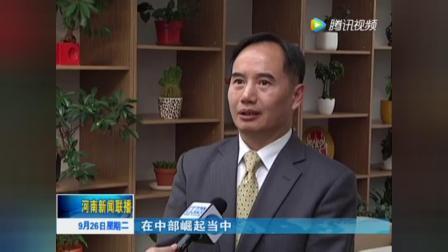 阿维亚融资租赁(中国)有限公司最新的飞机交付