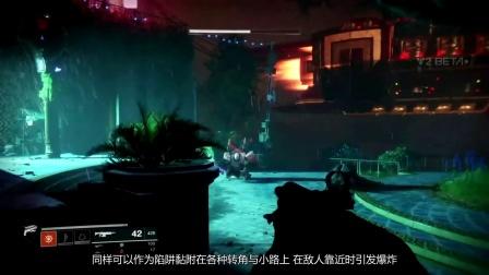 《命运2》beta职业介绍:迅捷杀手猎人