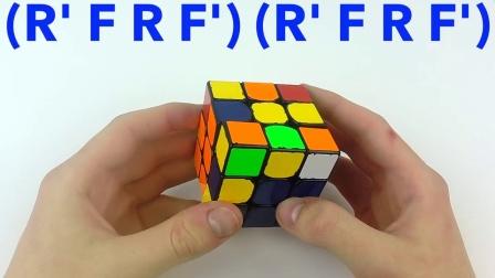 The Most Useful Advanced F2L Tricks  Advanced F2L Tutorial