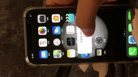 Vickyyyeh在淘宝荔德购买iphonex手机漏电视频2,从凌晨5点80%的电量,关机,到早上8点32分开机只剩下26%的电量,三个半小时关机状态漏电54%