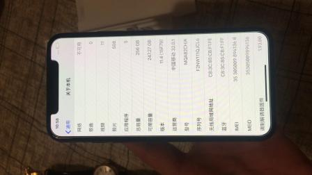 Vickyyyeh在淘宝荔德购买的iphoneX目前此手机1号激活,到今天5号,目前外观完好无损,视频可证。