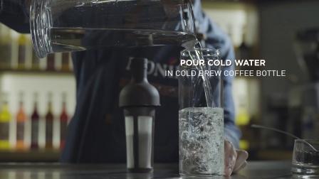 MONIN Mojito Cold Brew 莫西多冷萃咖啡