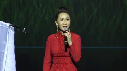 16. 女生独唱 蒙古族长调《祝福》
