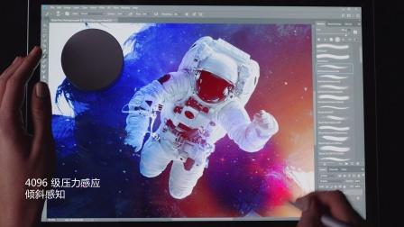 全新 Surface Book2 性能巨匠 震撼来袭