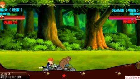 熊出没之光头强和熊大开摩托比赛动画视频