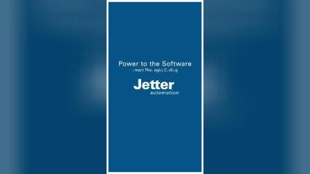 Jetter Automation 包装