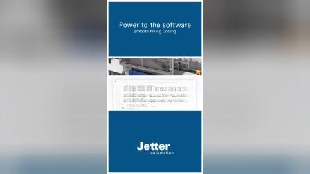 Jetter Automation 灌装