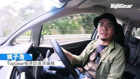 TopGear HK 极速志 - Honda Jazz RS MT