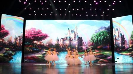 2018金盏银帆芭蕾舞汇演-15