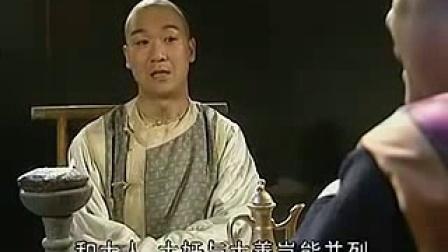 和绅纪晓兰经典对话 (1)