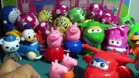 小猪佩奇家的新家电  过家家玩具