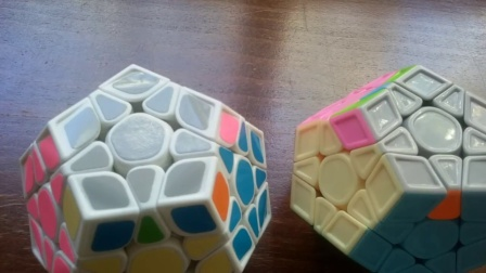 Full Megaminx PLL Part 11 - Rest of Separated 1x2s, Headlights