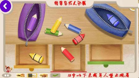 玩有趣的颜色孩子游戏孩子