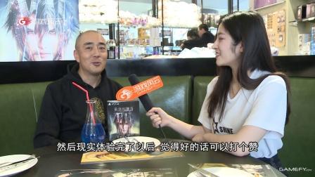 专访索尼互动娱乐有限公司总裁添田武人